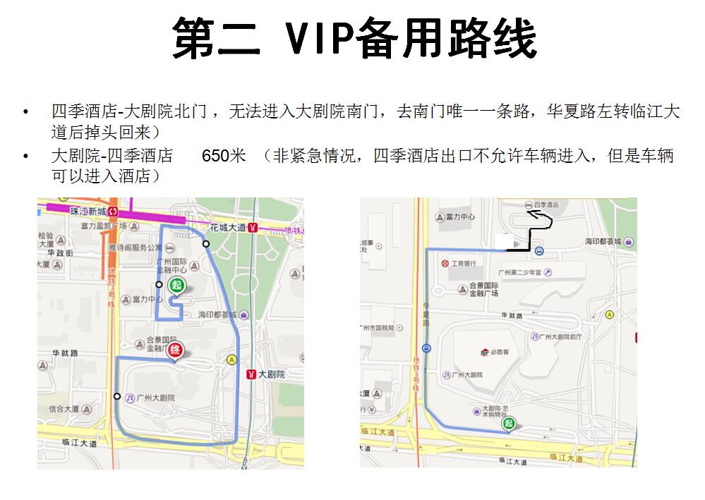 广州活动租车