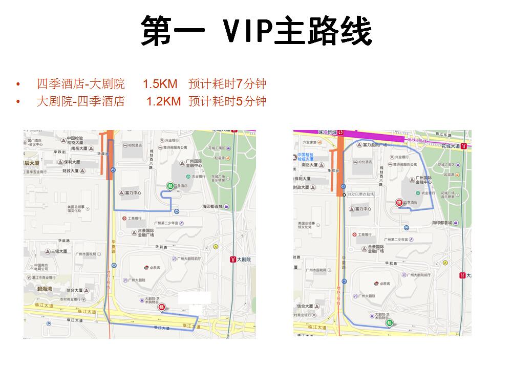 广州专业租车