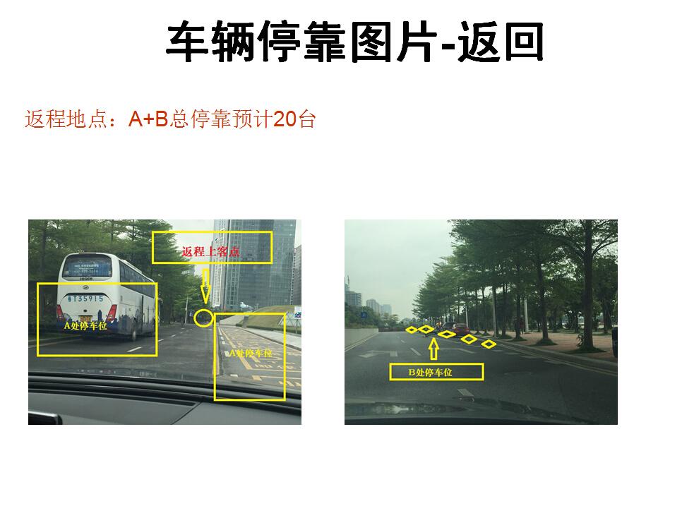 广州发布会租车